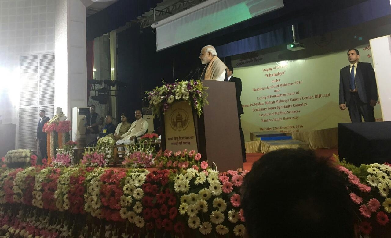 PM lay the foundation of Cancer Hospital in BHU