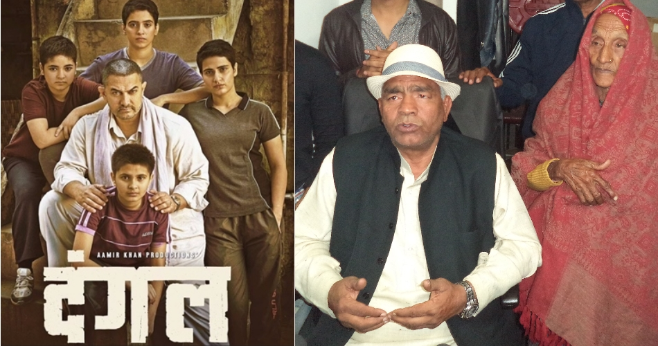 Dangal movie in hindi download