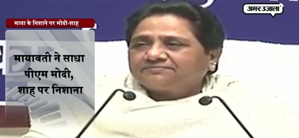 mayawati will come Ghaziabad first week of February