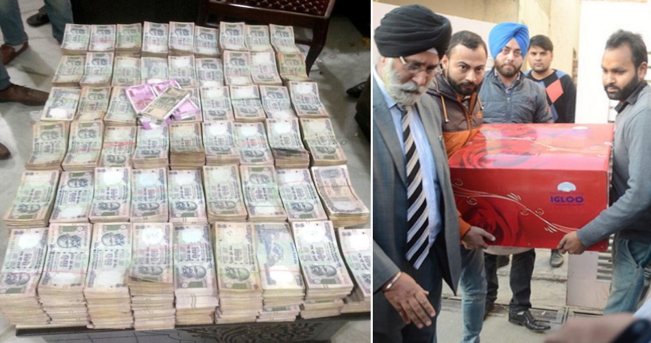 seized five lacs rupees