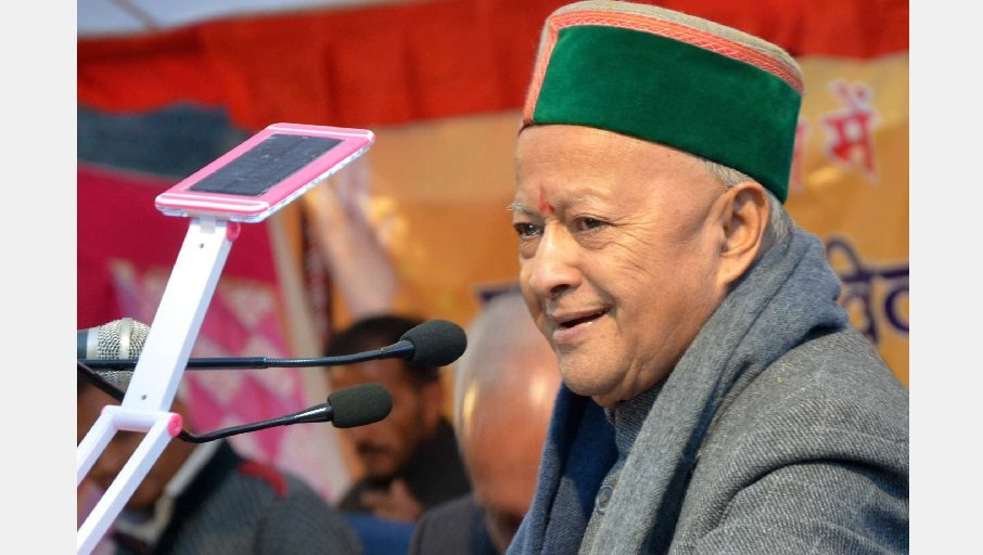 CM Virbhadra Singh Announcement to Make Shimla city Beautiful.