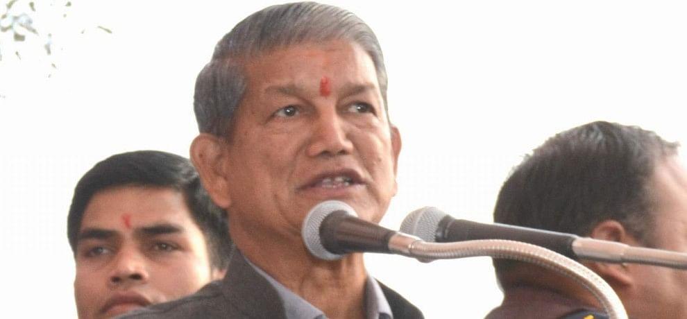 politics on new district announcement in uttarakhand