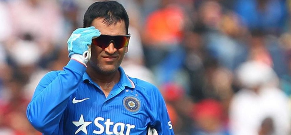 MS Dhoni Birthday Special one and only international wicket of Dhoni