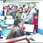 bank starts beneficial schemes
