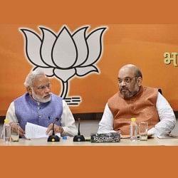 यूपी चुनाव के लिए भाजपा ने जारी की स्टार प्रचारकों की लिस्ट