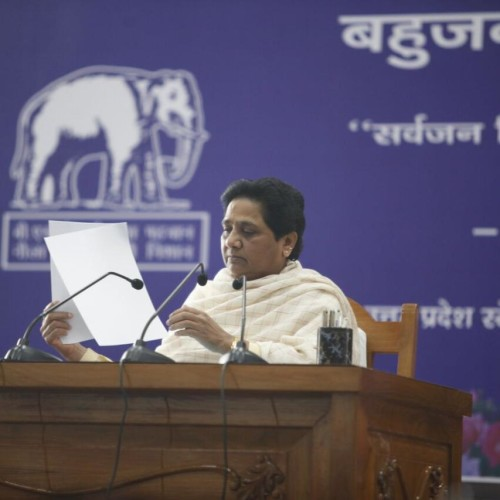 bsp releases third list of candidates
