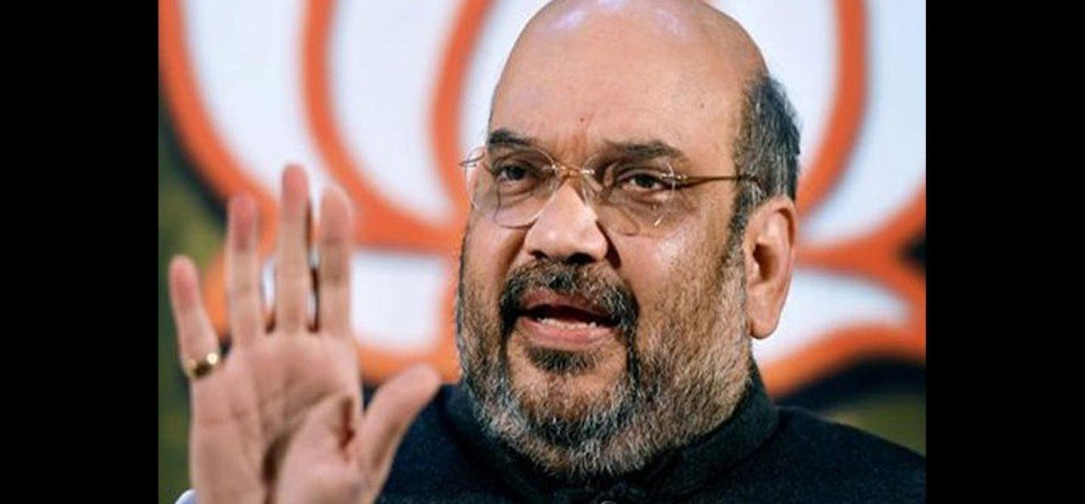 7 levels short listing of ticket by amit Shah