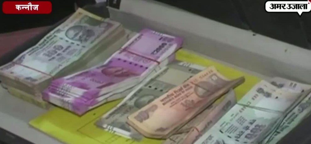 3.88 lakh recovered from the vehicle of Congress leader and businessman