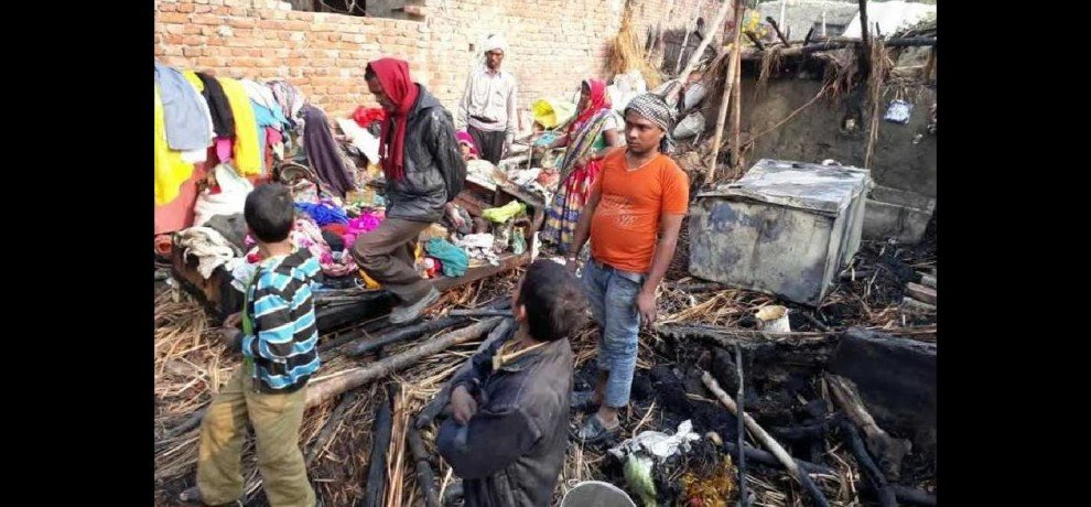 Rjaganj three home burns