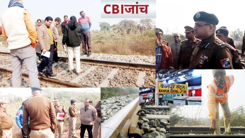 cbi investigation start in kanpur accident zone