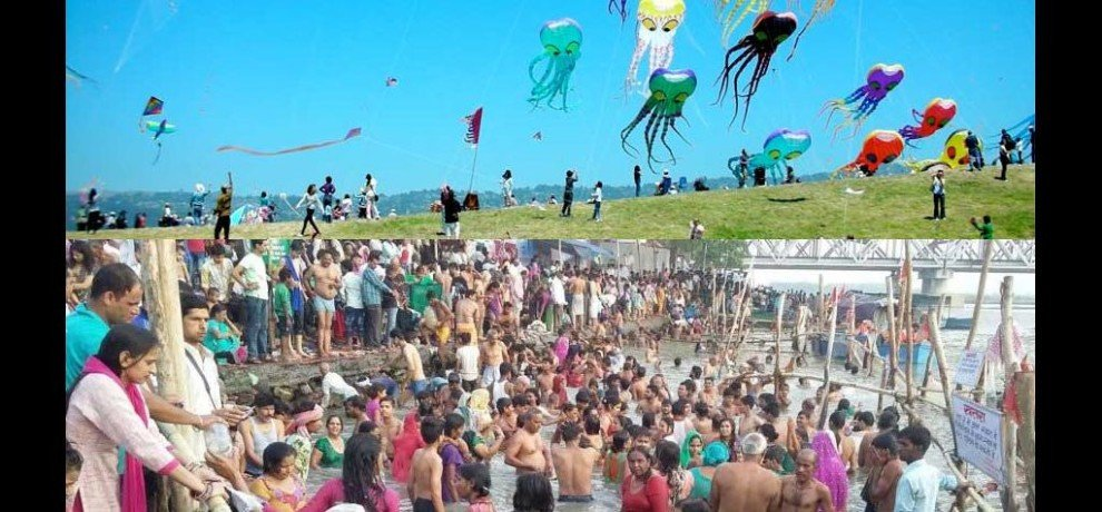 makar sankranti ganga snan and kite contest story