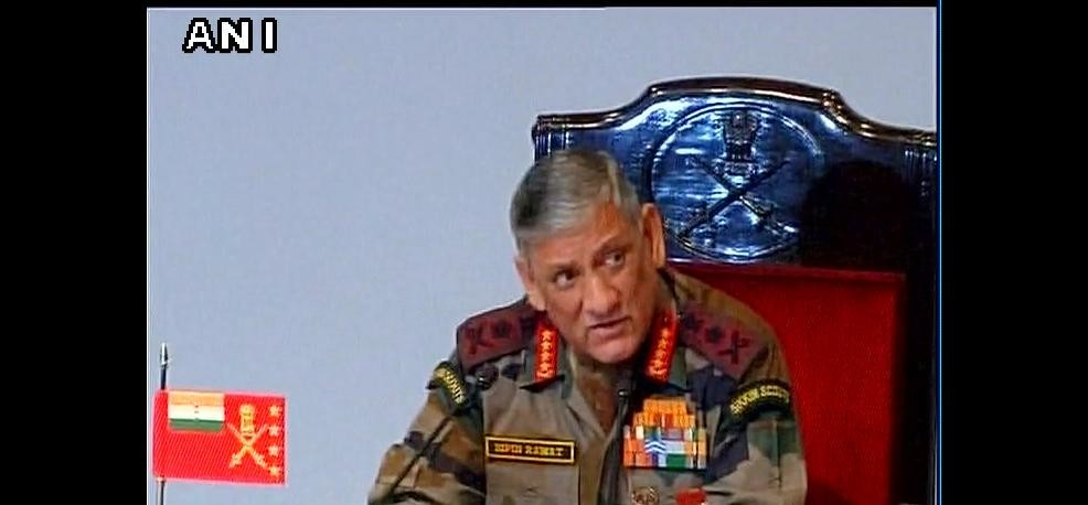 army chief statement over soldiers video