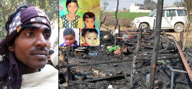 fire in slum, killed four children and Scorched couple
