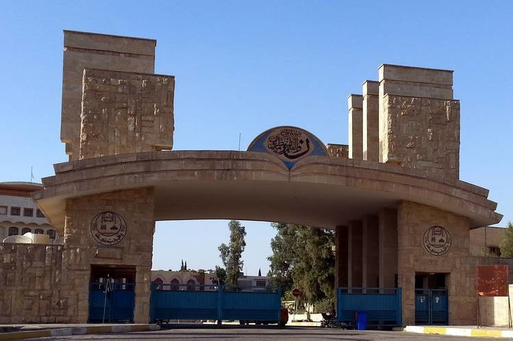 Iraqi troops entered in Mosul University