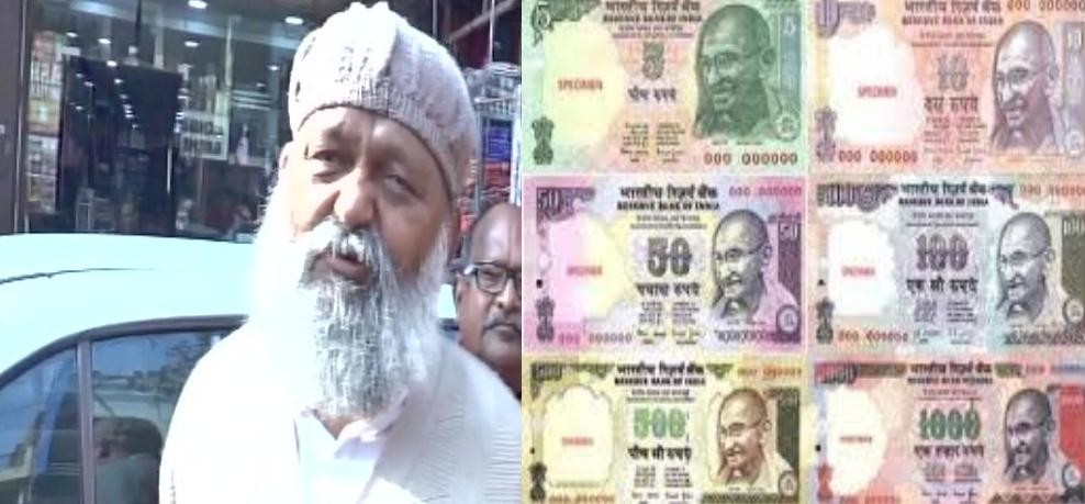 anil vij minister of haryana says gandhi will soon be replaced from currency notes too