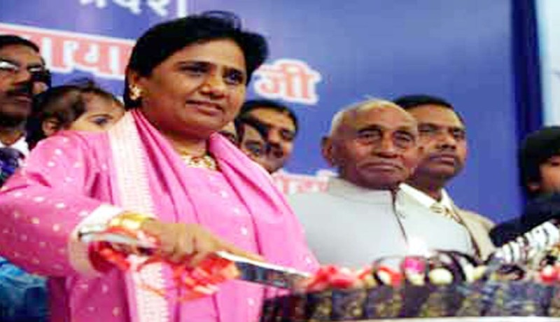 ec allowed mayawati birthday celebration