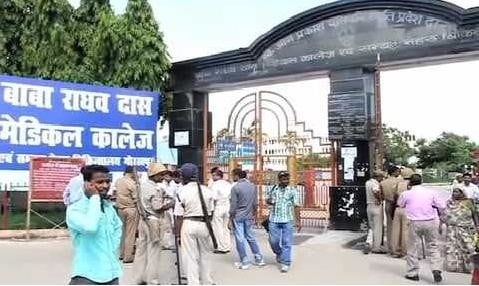 Man was closed in OPD of medical college till two hrs