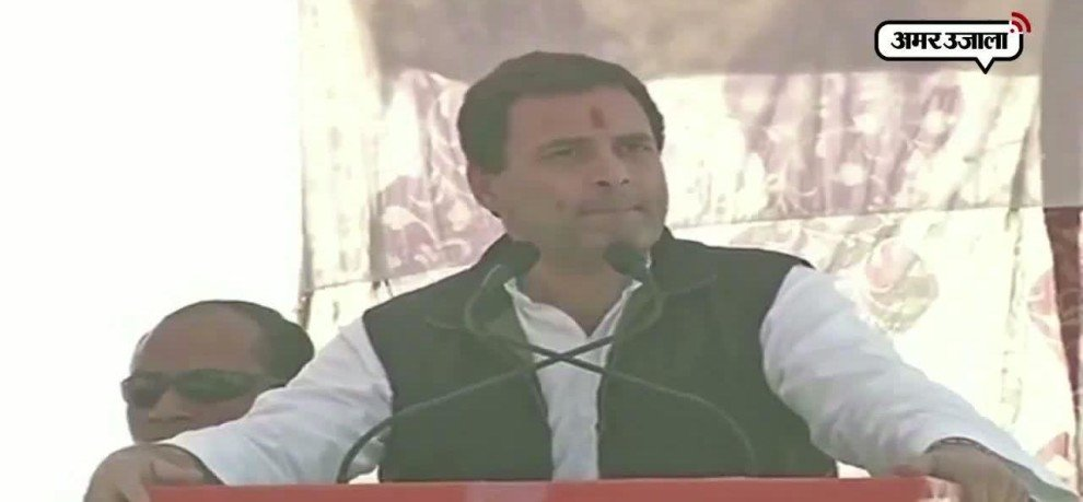 RAHUL GANDHI TO ADDRESS PARTY WORKERS IN RISHIKESH