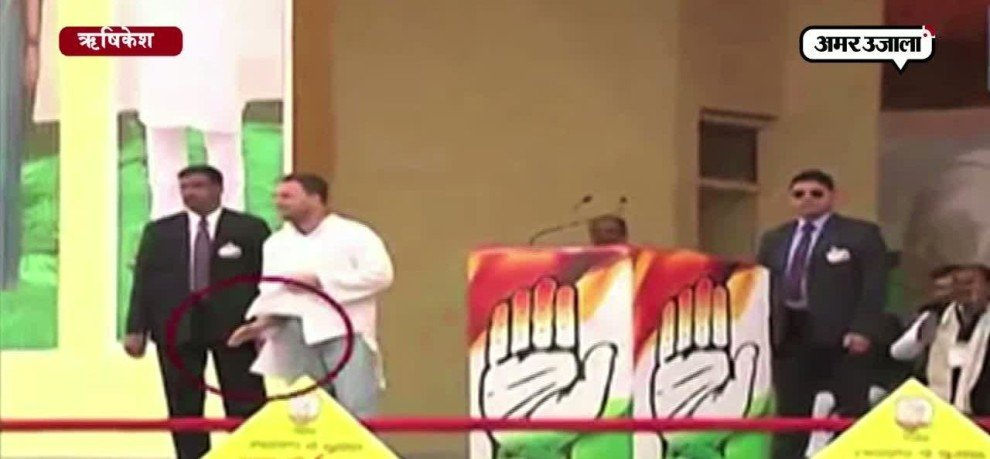 Rahul gandhi shows his torn kurta at rishikesh rally