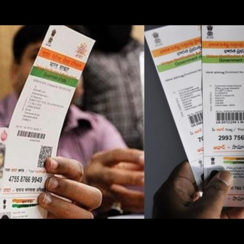These are big decision on aadhar card, see here
