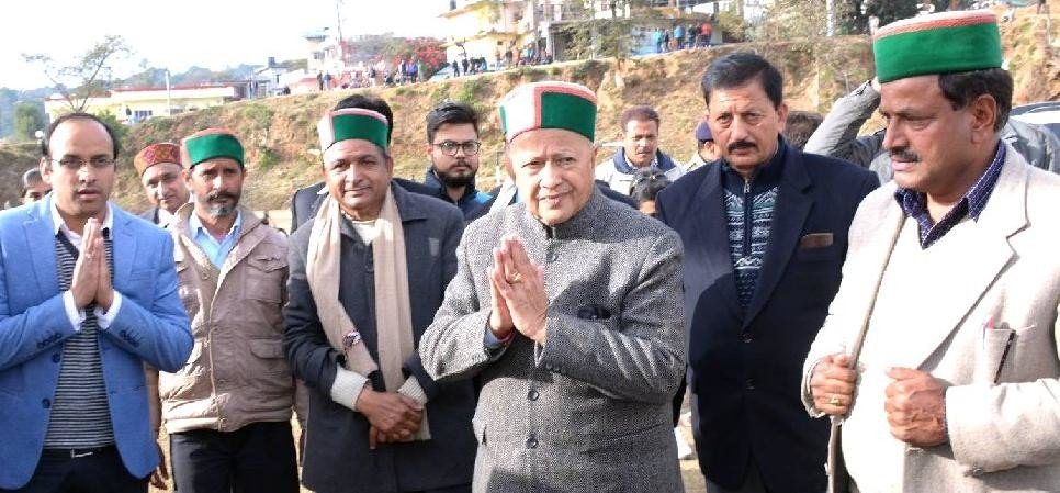 VIRAL VIDEO OF VIRBHADRA SINGH