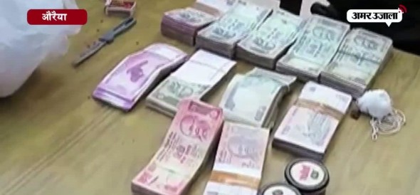 police recovered 1 lakh 60 thousand rupees from Director of Coaching center in auraiya