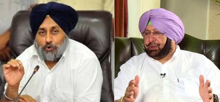 Bhagwant Maan Attacked On Sukhbir And Captain - 'कैप्टन अमरिंदर और सुखबीर  शाम को कहीं जाने की स्थिति में नहीं होते' - Amar Ujala Hindi News Live