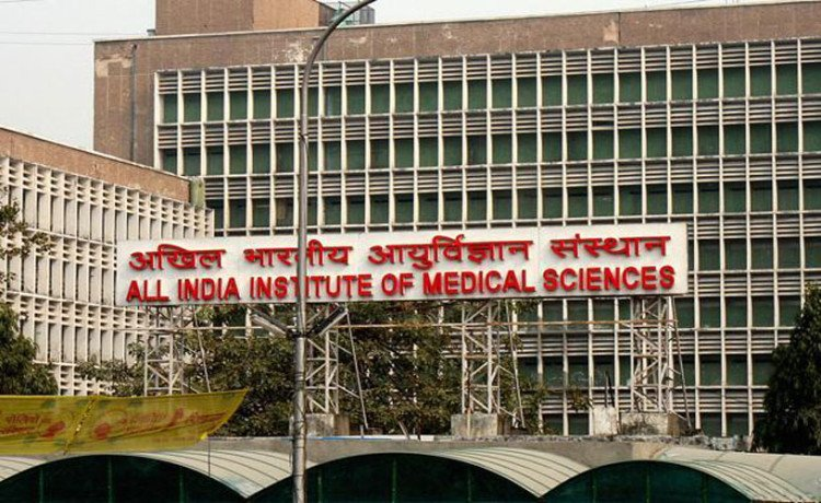 Registration Process Starts For AIIMS MBBS Exam