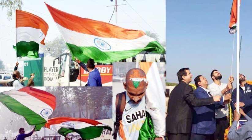 indian team hoisted tricolor in Kanpur