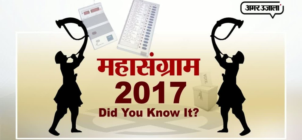 history of chitrakoot legislature in 2 minutes