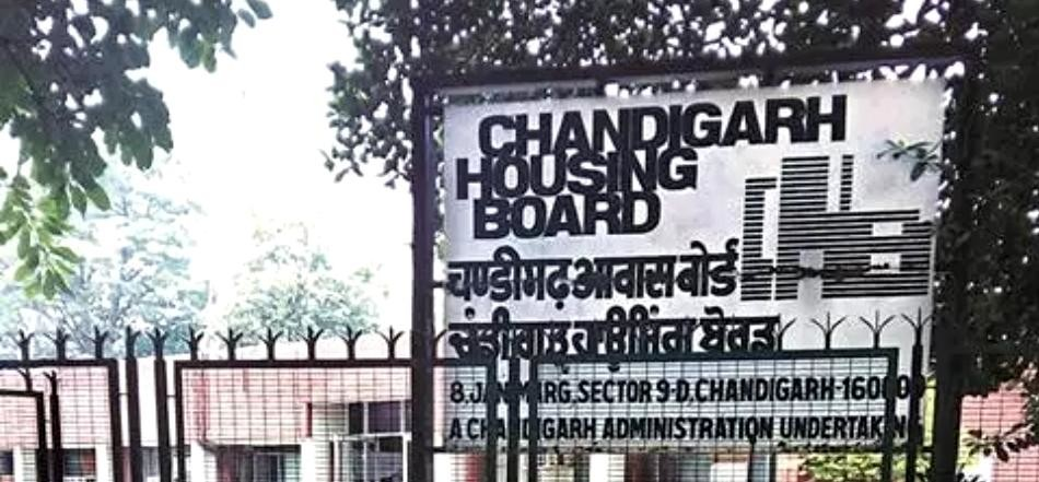 Chandigarh Housing Board, CHB Flats, chandigarh news
