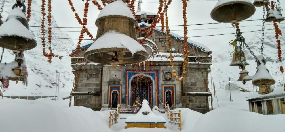 rare fact about kedarnath dham