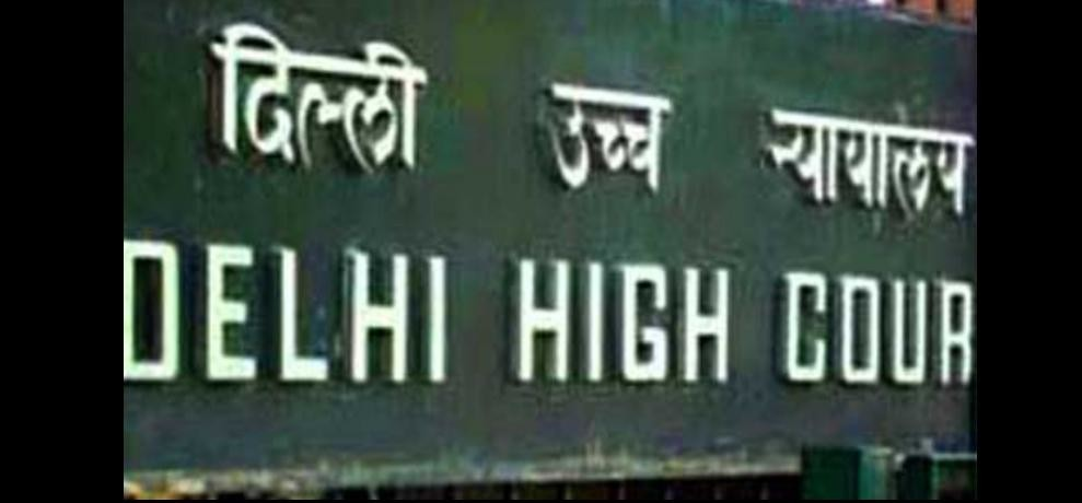 No increase in tuition fees on AC basis in school: HC
