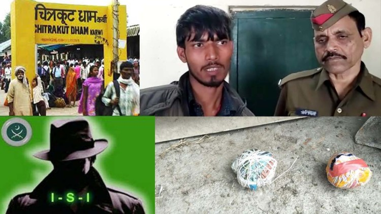 a boy arrested with bomb in chitrakoot