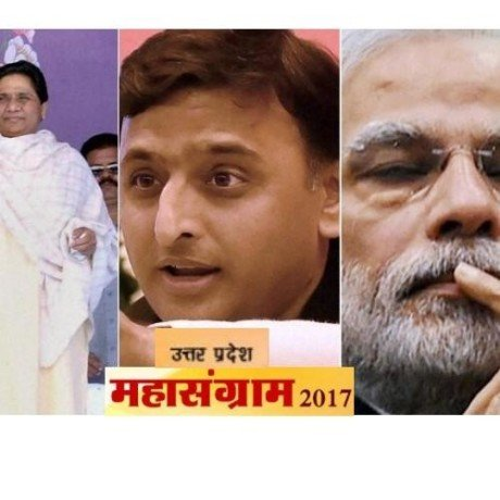 candidates for fourth phase of Uttar Pradesh election.