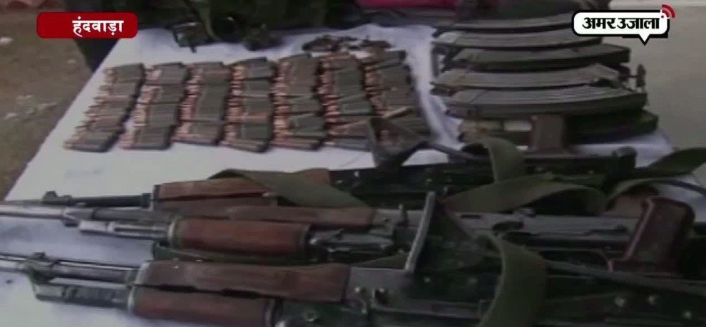 Huge cache of arms, ammunitions recovered in Handwara encounter