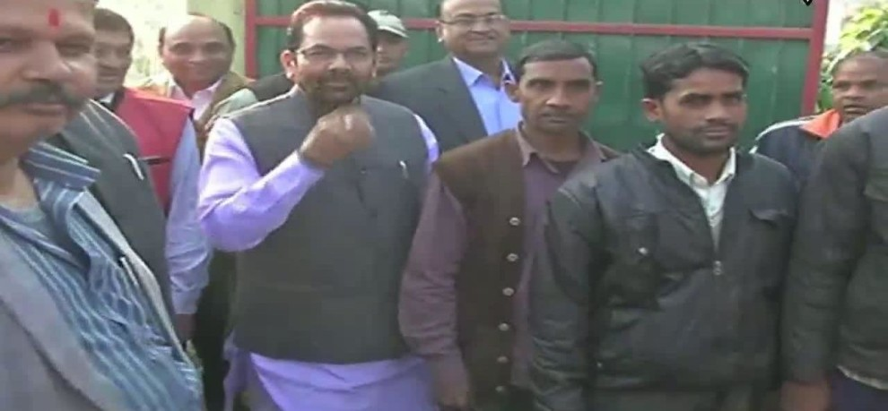BJP leader Mukhtar Abbas Naqvi cast his vote in Rampur