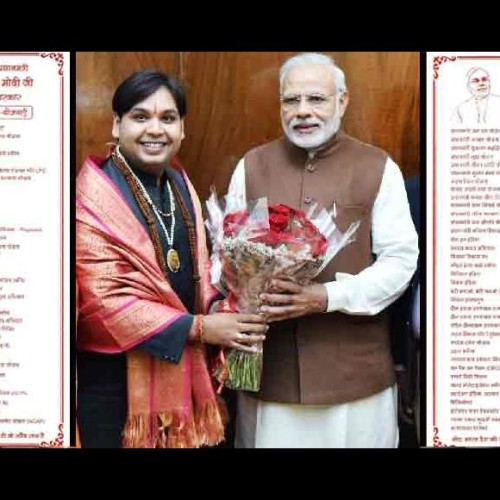 fan of modi kathak guru pulkit mishra published names of all modi schemes on his wedding card