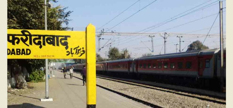 70 crore will be spend to develop faridabad station