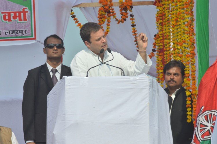 Sbjbag showing the BJP to power: Rahul