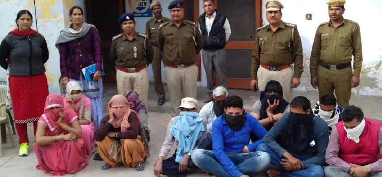 sex racket busted in palwal four women and 11 men arrested