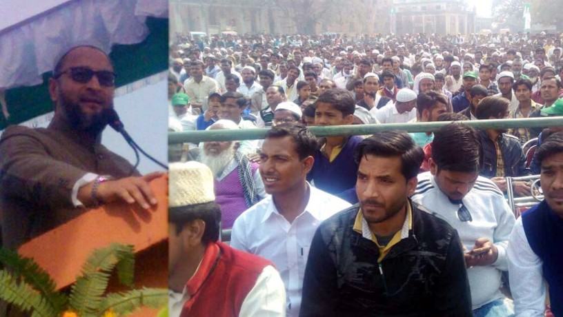 asduddeen owaisi public meeting in hardoi