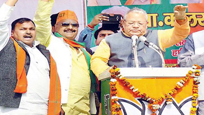 kalraj mishra says about samajwadi party