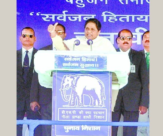 mayawati assembly in raebareli.