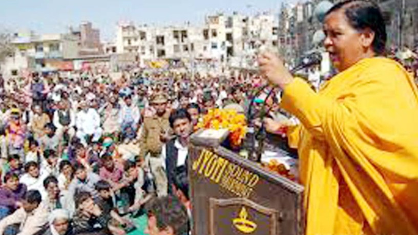uma bharti public meeting in kanpur dehat