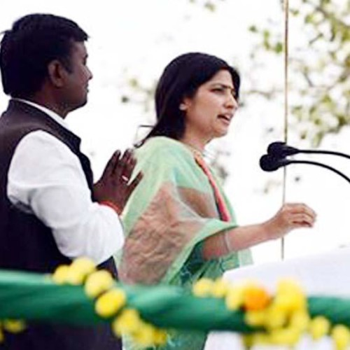 dimple yadav public meeting