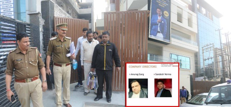 online scamster anurag garg woner of webwork company arrested with director sandesh verma
