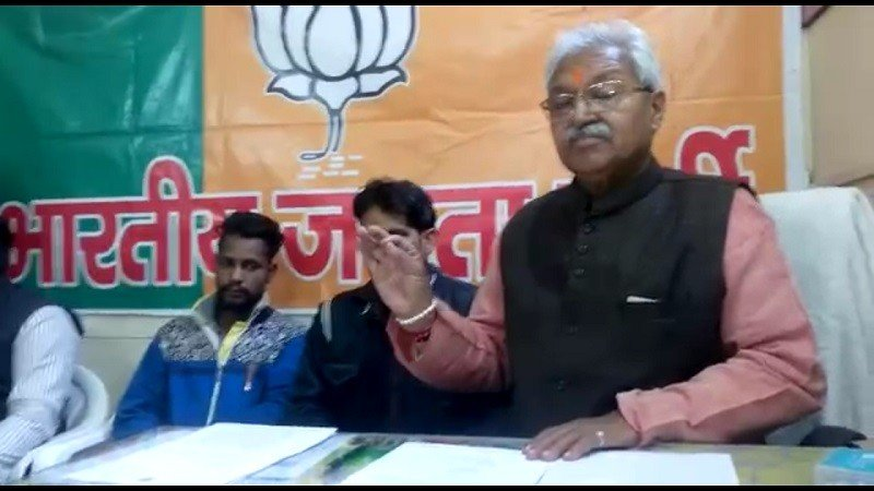 BJP leader also raised questions on the safety of the spinning mill, Said the investigation should