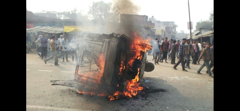 Bhadohi horrific accident on the GT Road, two killed
