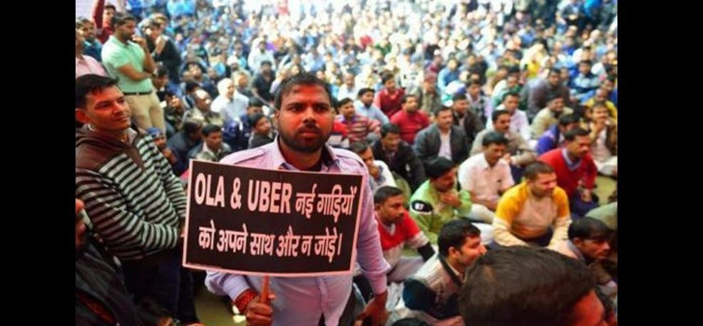 Ola's office and recovered bomb threat, officials said Noida police complaint